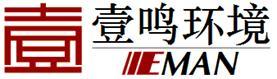 同新合作伙伴-天津壹鸣环境科技股份有限公司