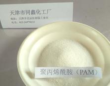 聚丙稀铣胺——百业助剂